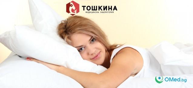 Пълен пакет от хормонални и други изследвания на функцията на щитовидната жлеза, за мъже и жени, от МЛ