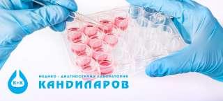 Днк лаборатория спермограма