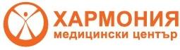 МЕДИЦИНСКИ ЦЕНТЪР ХАРМОНИЯ ООД
